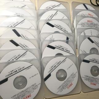 TAC 証券アナリスト2次試験 DVD