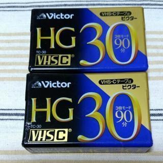 【新品未開封】VHS-C ビデオテープ Victor 30分×2本