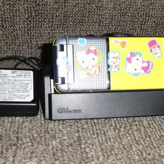 AU携帯電話用 共通ACアダプター02 商品コード0203PQA...