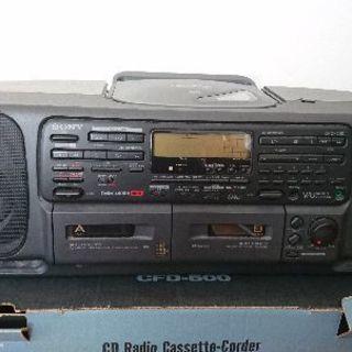 古いCDプレイヤーあげます。