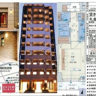 ☆R.AGENT☆No.055☆【新生活キャンペーン実施中】