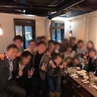1993年生まれ限定のオフ会メンバー!!