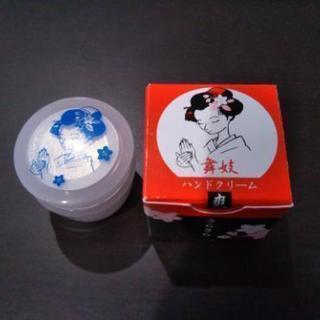 新品⭐ 京都 舞妓ハンドクリーム 二個