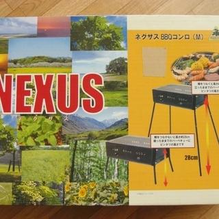 700円【1、2回使用】ネグザス BBQコンロ(M)