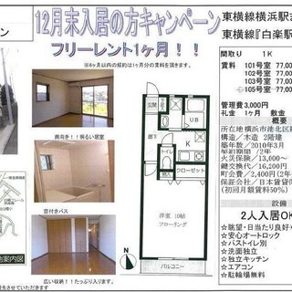 ☆R.AGENT☆No.056☆【新生活キャンペーン実施中】