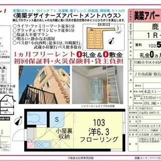 ☆R.AGENT☆No.061☆【新生活キャンペーン実施中】