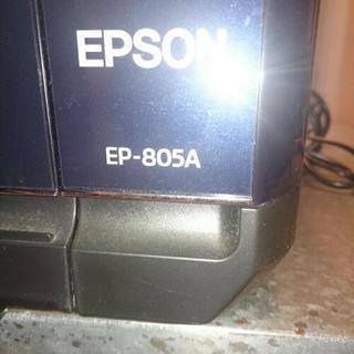 EPSONプリンター(EP-805A)引き取り限定!