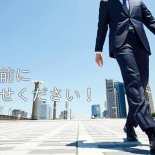 【無料相談】退職・転職・独立をお考えの方へ