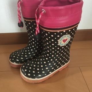 子供用(女の子)長靴17cm
