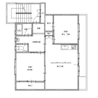 初期費用0円 城島 2LDK 当月日割り家賃+次月家賃だけ 保証人...