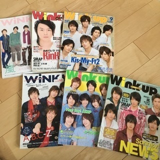 Wink up POTATO Myojo