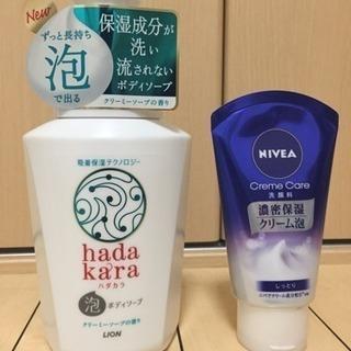【受付終了】ハダカラ ボディソープ+ニベア クリームケア洗顔料