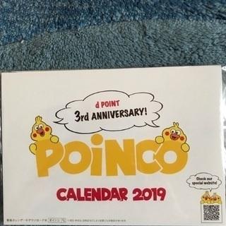 2019 卓上カレンダー docomoポインコ