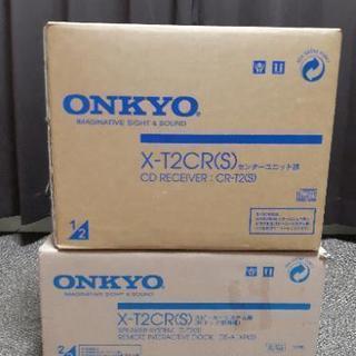 [ほぼ新品]ONKYO CDプレイヤー コンポ