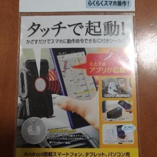 サンワサプライ NFCタグ(10枚入り・ホワイト)新品未開封