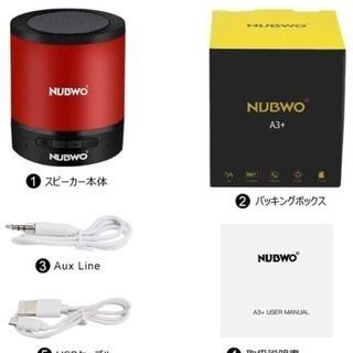 Bluetooth スピーカー 新品