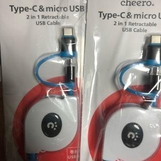 新品 CHEERO  タイプC &マイクロUSB 充電器 リールタイプ