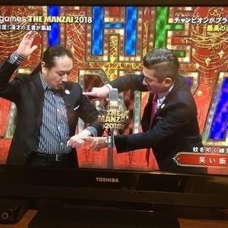 TOSHIBA 32V型 液晶テレビ REGZA 32BC3 リ...