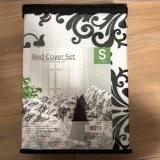 【新品】オーナメント柄ベッドカバー3点セット シングルサイズ
