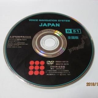 カーナビのディスク トヨタ/ダイハツ2004年全国版 D51