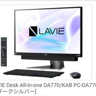 LAVIE Desk All-in-one(DA770/KAシリー...