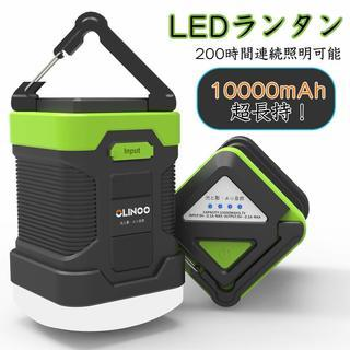 LEDランタン usb充電式 10000mAh IP65防塵 防水