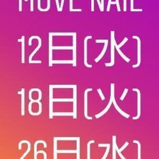 出張☆ムーブネイル-vol.6-