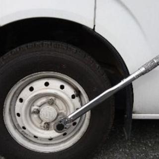出張します!タイヤの履き替え✨他、修理・車検・取付等々
