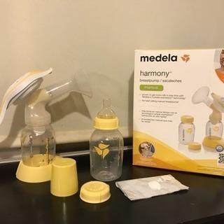 【最終値下げ】メデラ 手動搾乳機