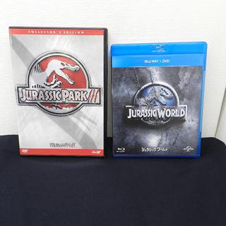 ジュラシック・パークⅢ ジュラシック・ワールド DVD Blu-...