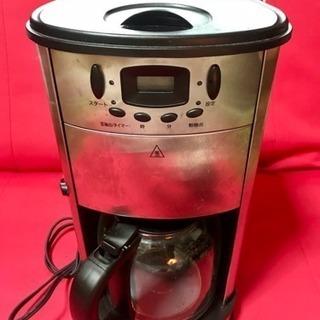 S-cubism(エスキュービズム通商) 全自動コーヒーメーカー