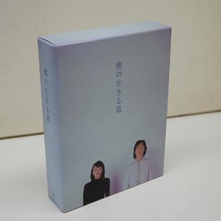 僕の生きる道 DVDボックス ドラマ 5枚組 草彅剛 矢田亜希子...