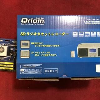 Qriom CBX-SU800 SDラジオカセットレコーダーとポー...