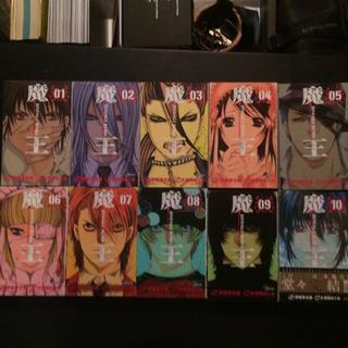 魔王 : 伊坂幸太郎 / 大須賀めぐみ 全10巻 定価¥4210