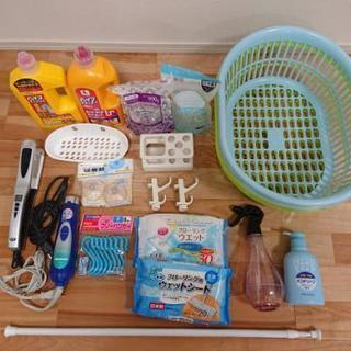 洗面・掃除用品 色々
