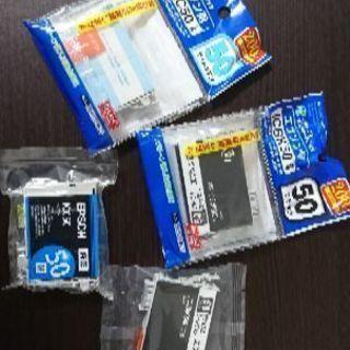 EPSON用インクカートリッジ(ダイソー)