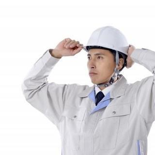 土木施工管理技士を大募集しております!