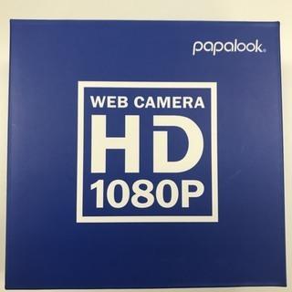 ウェブカメラ web カメラ Webカム HD画質 ネットワークカメラ