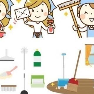 一般宅 定期 清掃 高時給   〜1500  〜2000円