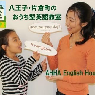 【残席3名】子連れ歓迎!子供との日常に英語を取り入れよう(食事中編)