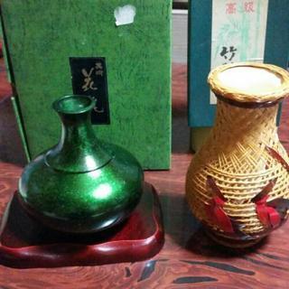 花瓶が二つ。高岡銅と、竹製品の花瓶2個セットです。(箱あり、未使用...