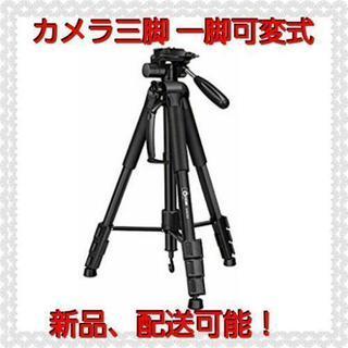 Eienn カメラ三脚 一脚可変式 4段 176cm コンパクト ...