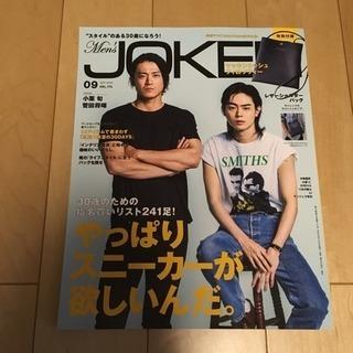 JOKER 9月号