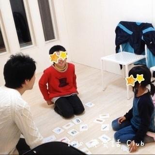 2019年度菖蒲池校小学生英会話グループレッスンクラス募集について。