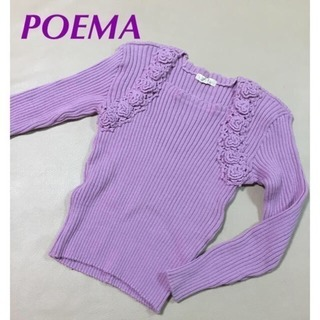 アメリカブランド★POEMA ガーリーニット うす紫 ウー…