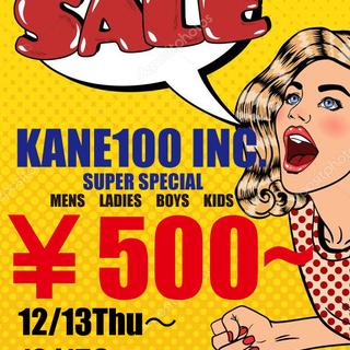 SALE!百貨店、セレクトショップ販売中の 日本製子供スエットがA...