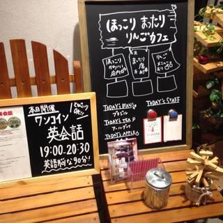 ワンコイン英会話☆梅田開催☆お仕事終わりのワンコイン英会話~生ビ...