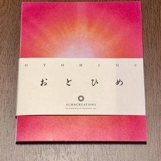 おとひめカード(占い)