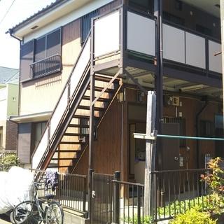 渋谷まで電車1本!!大倉山駅徒歩圏内♪銭湯近くの風呂なし1K!