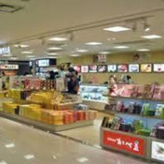 (正社員)空港での中国語・韓国語通訳販売 ※1/18(金),1/2...